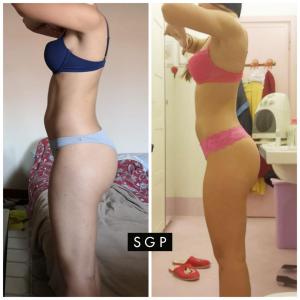 body transformation sgp 8